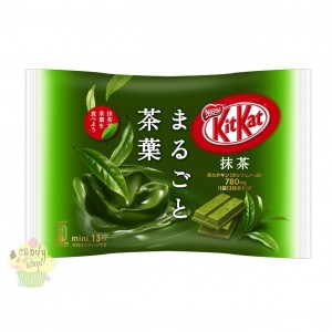 KitKat Japan  Green Tea Matcha Whole Leafs