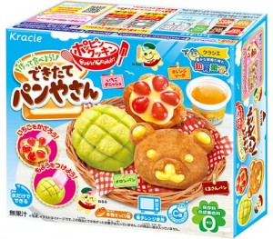 Kracie Popin Cookin DYI bread Kit