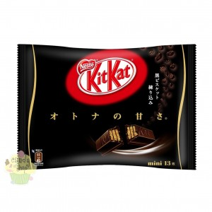 KitKat Japan- Dark Chocolate