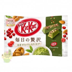 KitKat Japan  Luxury Every  Day -  Matcha, Berries , Almond