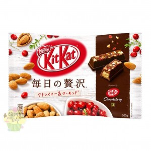 KitKat Japan  Luxury Every  Day -  Berry, Almond, Chocolate